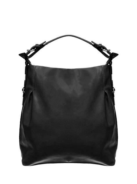 Czarna torebka hobo na ramię