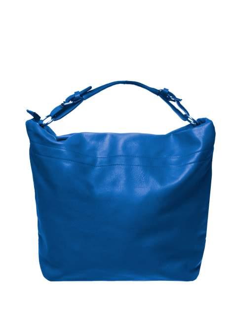 Niebieska torba hobo na ramię