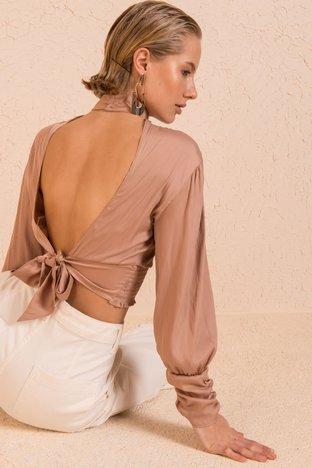 Beżowa bluzka BSL