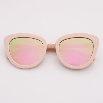 Beżowe Damskie Okulary Przeciwsłoneczne