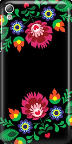 Funny Case ETUI SONY XPERIA E5 FOLK BLACK