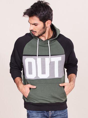 Khaki bluza męska z kapturem