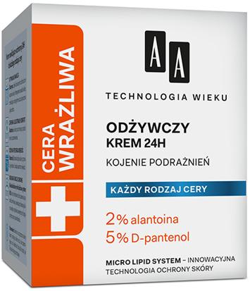 OCEANIC AA Technologia Wieku Cera Wrażliwa Krem odżywczy do każdego rodzaju cery 24h BEZZAPACHOWY 50 ml
