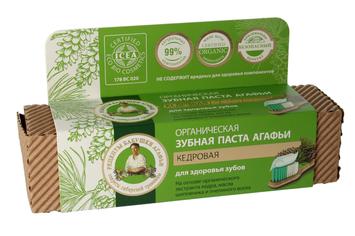 Receptury Babci Agafii Pasta do zębów organiczna CEDROWA zdrowe zęby 75 ml