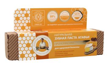Receptury Babci Agafii Pasta do zębów organiczna wybielająca PROPOLISOWA 75 ml
