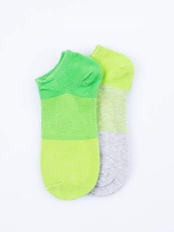 Skarpetki damskie stopki zielony-szary zestaw 2 pary