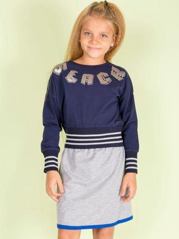 Szara spódnica dla dziewczynki z kontrastowym wykończeniem