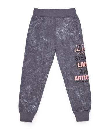 Szare spodnie dresowe dla dziewczynki z tekstowym nadrukiem