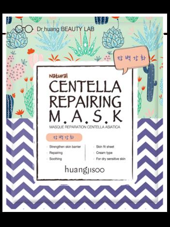 huangjisoo Centella Repairing Mask Naturalna koreańska naprawcza maska do twarzy w płachcie 32 g