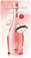 Nowość!!! COSCODI Koreańska szampańska maseczka rozświetlająca na tkaninie 20 g