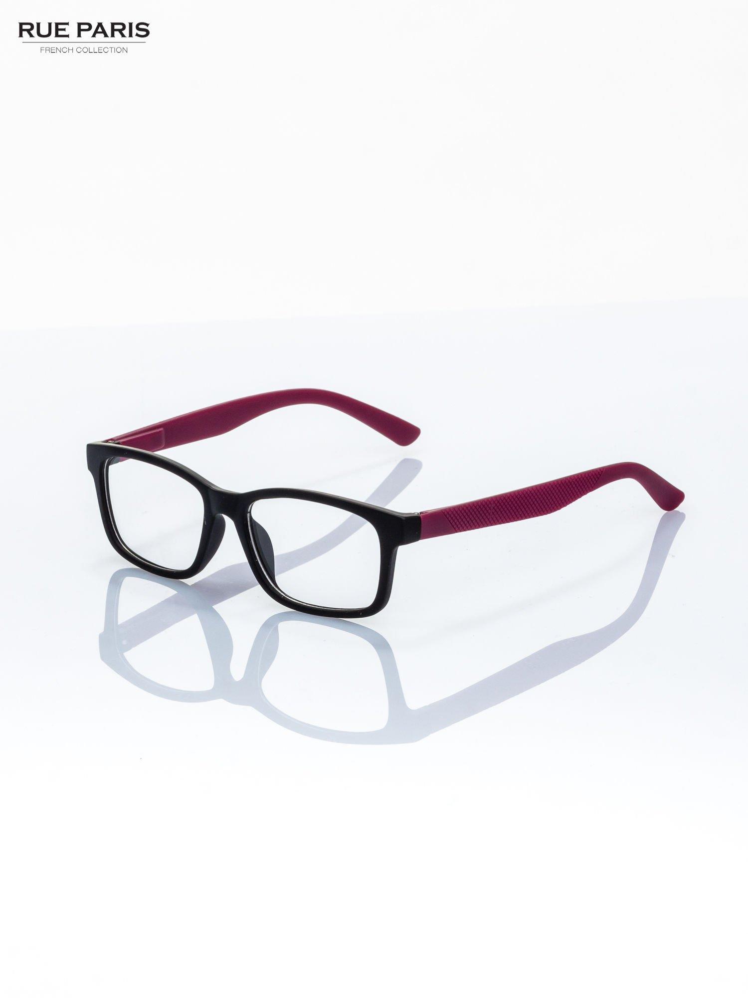 Fioletowo-czarne okulary zerówki kujonki typu WAYFARER NERDY matowe                                  zdj.                                  2