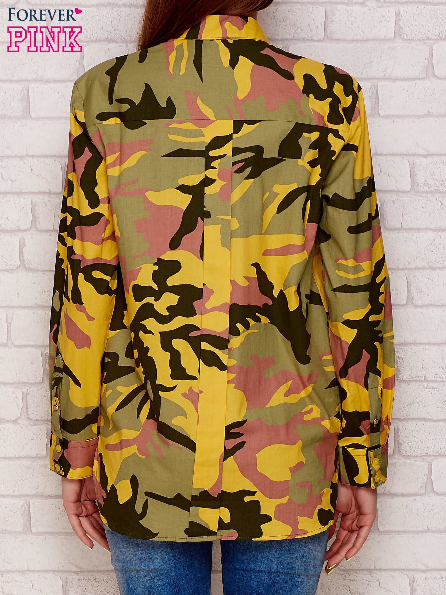 Koszula z motywem moro żółta