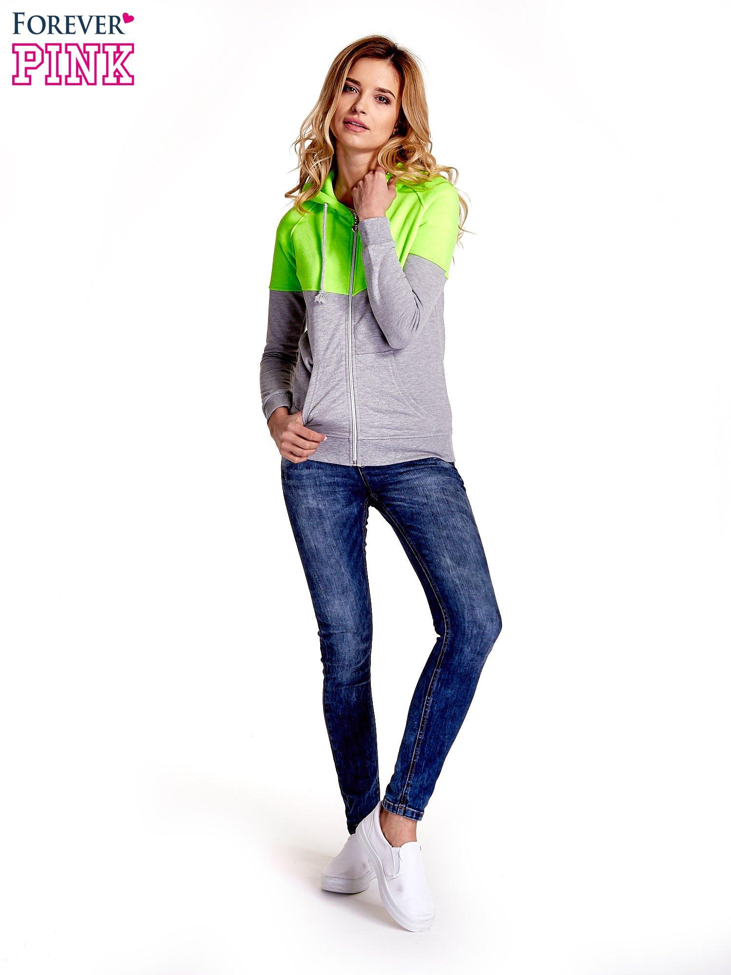 Zielona bluza z szarym pasem                                  zdj.                                  2