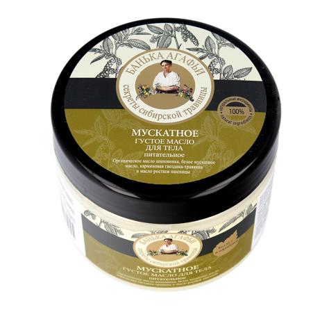 Bania Agafii Masło do ciała Muszkatołowe naturalne 300 ml