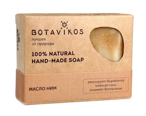 """Botavikos Mydło ręcznie robione 100% naturalne Miodła Indyjska 100g"""""""