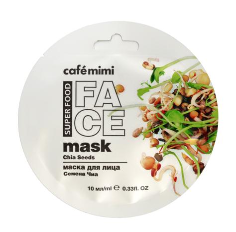 """Cafe Mimi Super Food Maseczka do twarzy Nasiona Chia & Oliwa  10ml"""""""