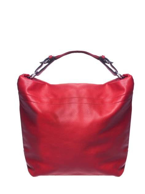 Czerwona torba hobo na ramię                                  zdj.                                  1