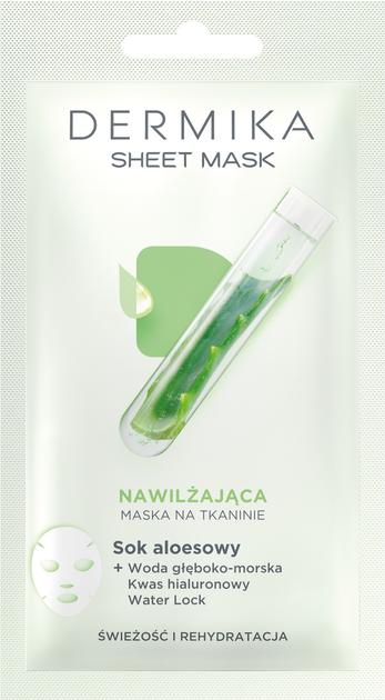 """Dermika Sheet Mask maska na tkaninie nawilżająca  17g"""""""