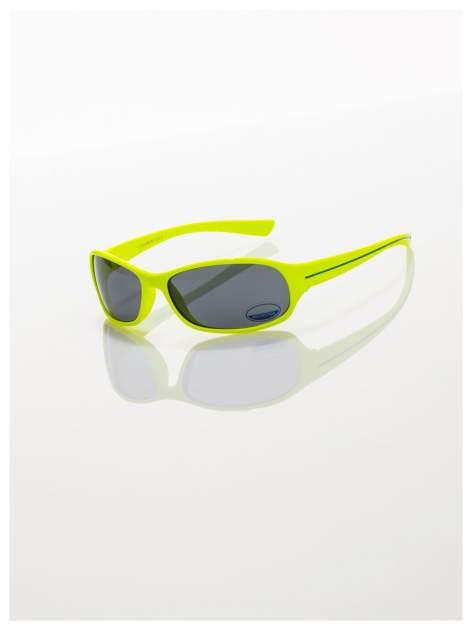 Dziecięce żółte okulary przeciwsłoneczne z filtrami                                  zdj.                                  1
