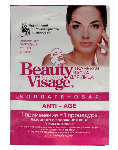 Fitocosmetics Beauty Visage Maseczka na tkaninie Anti-Age 25 ml