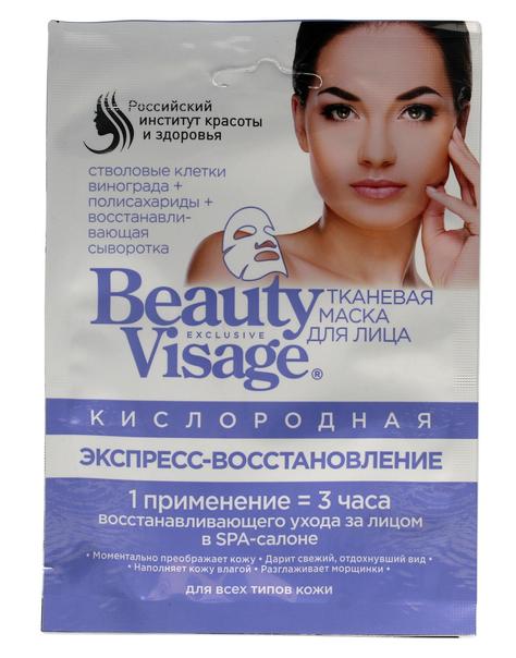 Fitocosmetics Beauty Visage Maseczka na tkaninie tlenowa regenerująca 25 ml