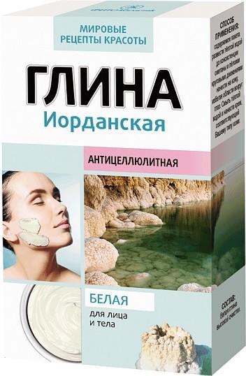 Fitocosmetics Glinka biała jordańska antycellulitowa 100 g