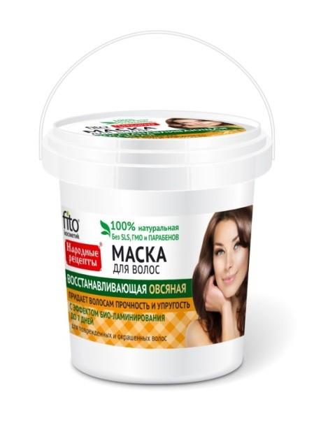 Fitocosmetics Przepisy Ludowe Maska do włosów owsiana regenerująca 155 ml