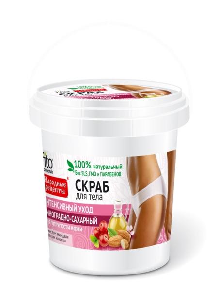Fitocosmetics Przepisy Ludowe Scrub do ciała winogronowo-cukrowy pielęgnujący 155 ml