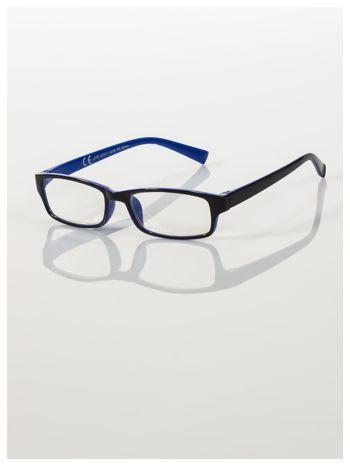 Okulary korekcyjne dwukolorowe do czytania +2.0 D                                    zdj.                                  1