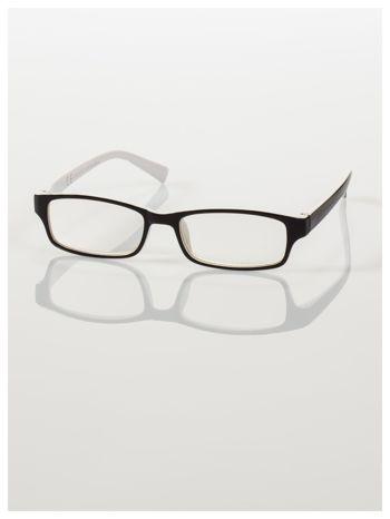 Okulary korekcyjne dwukolorowe do czytania +2.5 D                                    zdj.                                  2