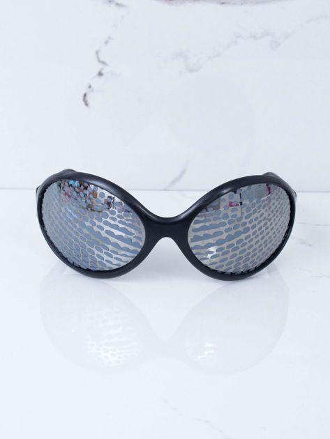 Okulary muchy                              zdj.                              1