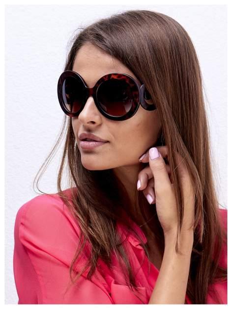 Panterka FASHION wyjątkowe okulary przeciwsłoneczne                                  zdj.                                  1