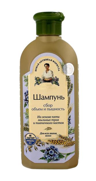 Receptury Babci Agafii Szampon do włosów pozbawionych objętości naturalny 350 ml