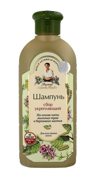 Receptury Babci Agafii Szampon do wszystkich typów włosów Wzmacniający naturalny 350 ml