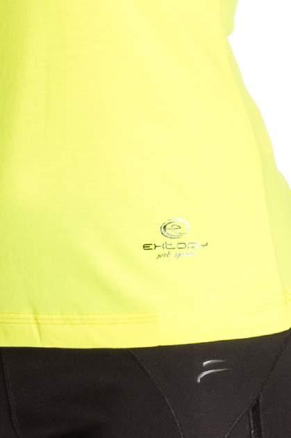 Żółty damski t-shirt sportowy z kieszonką                                  zdj.                                  5
