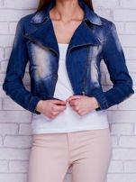 Kurtka jeansowa ramoneska z przetarciami niebieska                                  zdj.                                  1