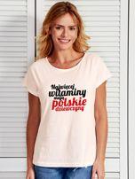 T-shirt NAJWIĘCEJ WITAMINY MAJĄ POLSKIE DZIEWCZYNY ecru                                  zdj.                                  1